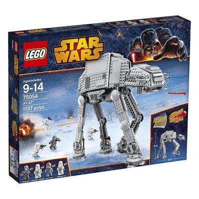 【KIDS FUN USA】LEGO Star Wars 75054 AT-AT(絕版) 星際大戰樂高積木-美國原裝進口