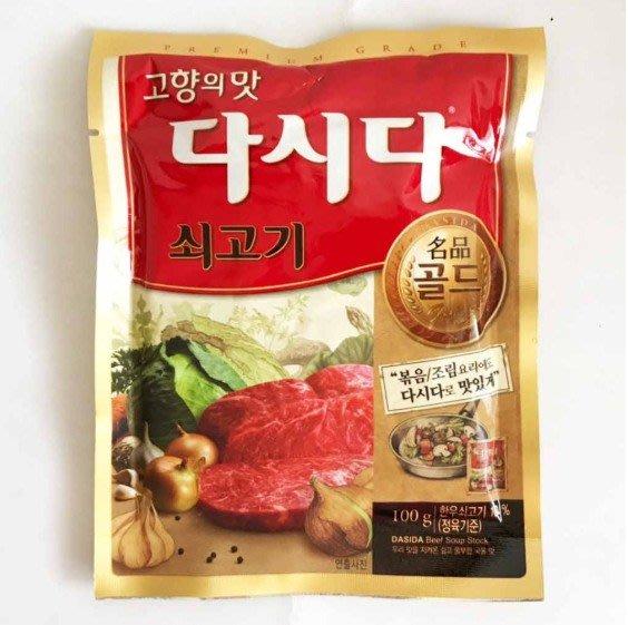 韓國 CJ 大喜韓式牛肉粉調味料 牛肉粉 牛肉調味料 調味粉 100G