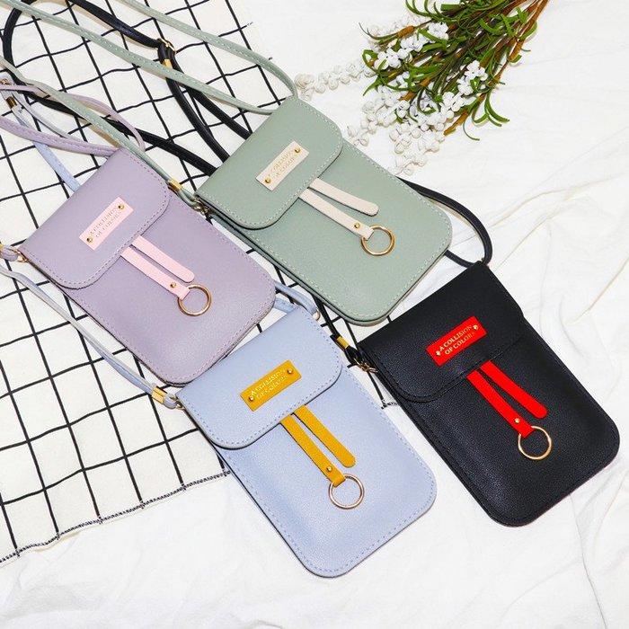 那家小屋-新款可愛手機包女斜挎包簡約韓版迷你小包包大屏手機袋零錢包#手機包#斜挎包#單肩包#信封包#零錢包
