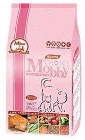 『汪星人』Mobby莫比幼母貓專用配方 3kg 貓飼料