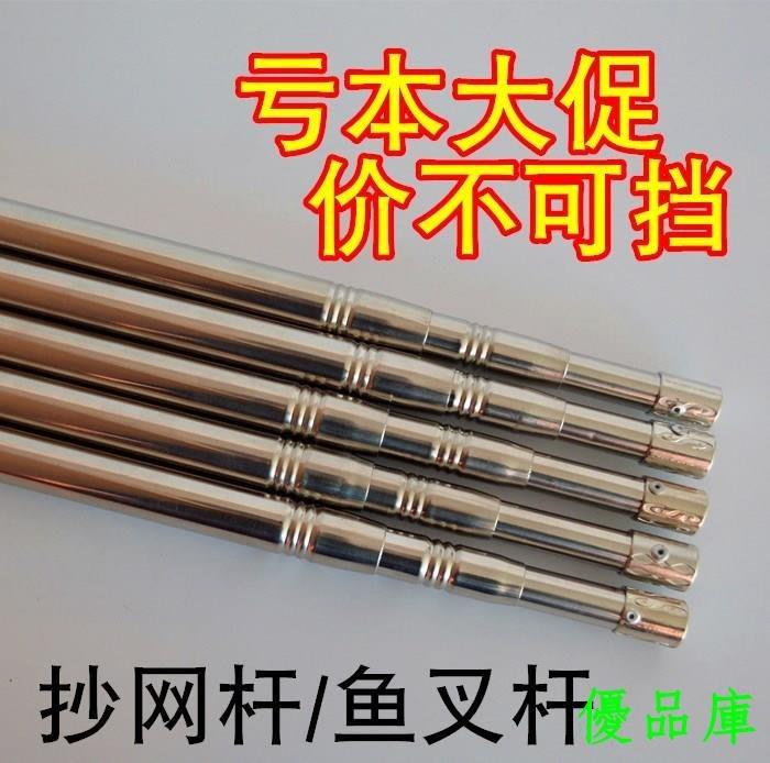 優品庫3-5-7米加粗加厚不銹鋼抄網桿鳥竿魚叉桿撈網桿超硬伸縮竿鱘魚竿