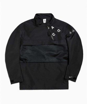 【Shopa】現貨 Nike 2018 秋冬 ACG Pull-Over Shell 套衫 外套 914477-010