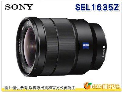 @3C 柑仔店@  SONY T* FE 16-35mm F4 ZA OSS SEL1635Z 台灣索尼公司貨