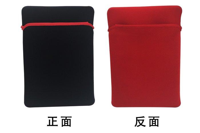 *蝶飛*13吋 筆電內包 電腦保護套 避震袋 防震包 電腦包 直式筆電包 電腦內袋 豎式長型 筆電內包