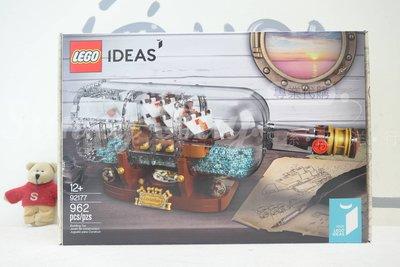【Sunny Buy】◎現貨◎ LEGO Ideas 樂高 92177 瓶中船 Ship in a Bottle