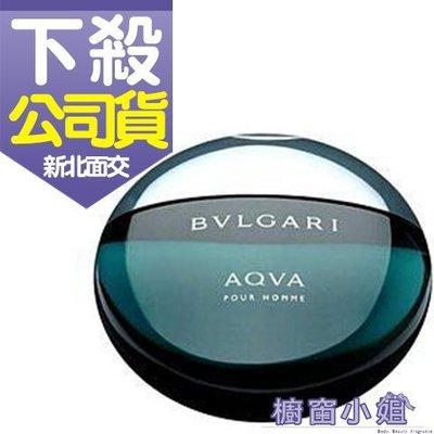☆櫥窗小姐☆ BVLGARI Aqva 寶格麗水能量男性淡香水 100ML 可面交 含稅價