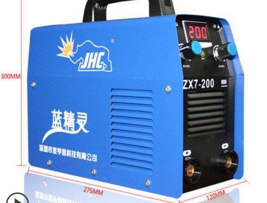 電焊機全套餐ZX7-200數顯電流表雙旋鈕推力調整紐