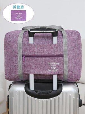 行李袋拉桿旅行袋大容量手提包韓版單肩包