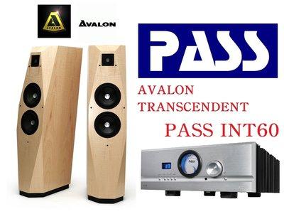 AVALON TRANSCENDENT 搭配 PASS Labs INT60 完美搭配! 極致美聲! 台北勁迪音響推薦