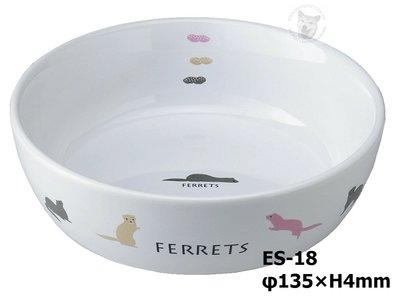 MARUKAN 犬貓貂兔鼠 彩繪圓型陶瓷食盆 碗碟 寵物食皿 飲水器 給水盆 ES-18(φ13.5公分)每件259元