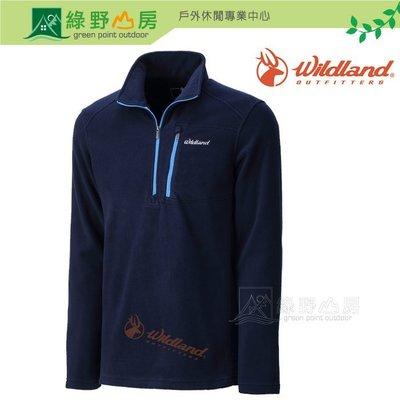 綠野山房》Wildland 荒野 台灣...