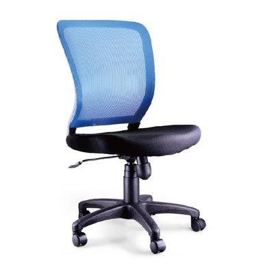 螞蟻雄兵 LV-953TG 氣壓傾仰式網布辦公椅(藍色款) 電腦椅 職員椅 會議椅 電競椅 透氣耐坐 辦公桌椅 無扶手