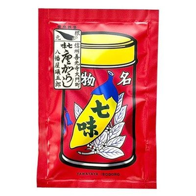 日本名店 七味粉 (袋裝)  信州・八幡屋磯五郎 招牌自信名作 沾上此特調配方 立馬提升食物美味 特別適合燒烤,炸物