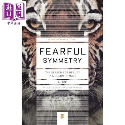徐一鴻 可怕的對稱 現代物理學中美的探索 英文原版 Fearful Symmetry Anthony Zee 豆瓣推薦