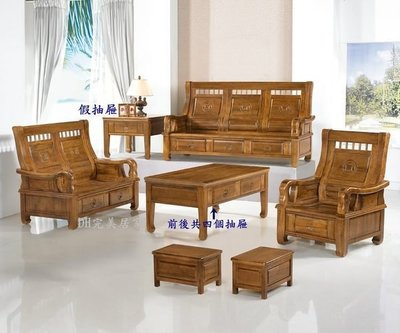 【DH】貨號KH3-1全樟木組椅˙端莊高貴˙主要地區免運