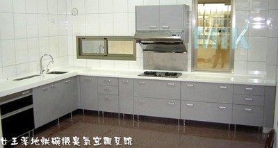 【MIK廚具直營A】436+285廚具鑽石級火山岩人造石檯面三機科技廚櫃烘碗機臭氧空調系統