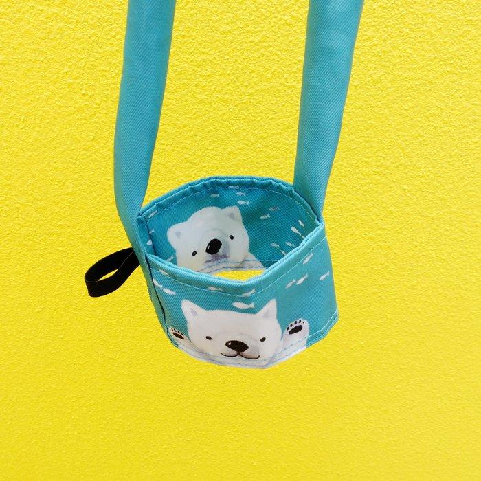 白日夢北極熊,飲料提袋(粗/細吸管皆可收納)