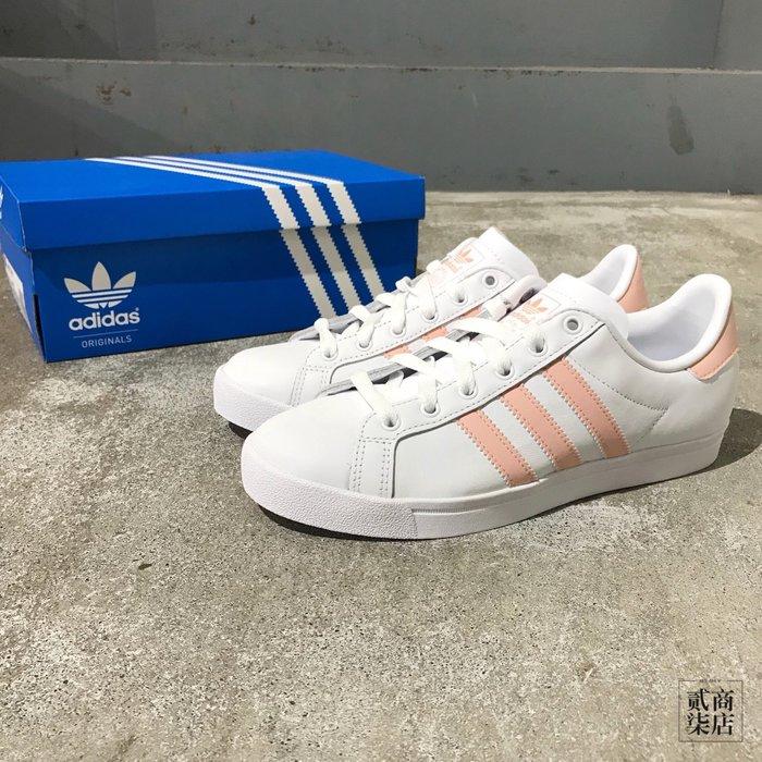 (貳柒商店) adidas Originals Coast Star 女款 白色 粉色 休閒鞋 基本款 EE8910