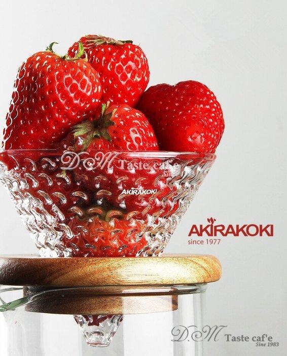 AKIRA正晃行 大草莓 草莓濾杯 SBG-02 1~2人份 流速由快至慢 排氣性佳 高流暢性 咖啡濾杯 V60適用