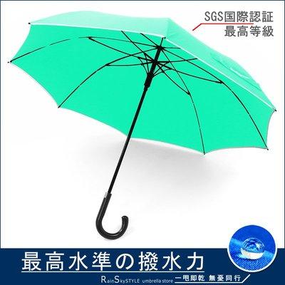 【琦盛自動傘】SWR-45吋_嵌入式直立機能傘 (水綠) /  雨傘自動傘防風傘大傘抗UV傘直傘長傘撥水傘防潑傘 (免運) 新北市