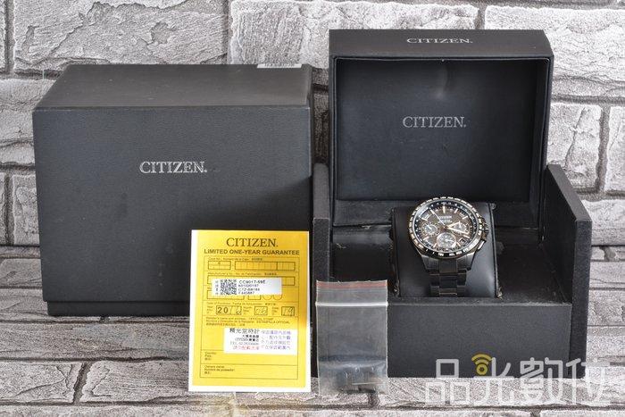 【品光數位】CITIZEN 星辰 CC9017-59E 鈦金屬 衛星計時 錶徑44mm #81132