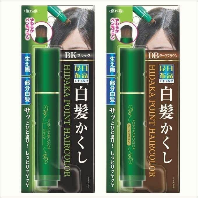 日本TO-PLAN 昆布 局部白髮遮齡染髮筆_20g(黑色/深咖色)