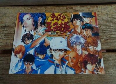 收藏品 -- 網球王子 郵卡 --***愛麗絲夢遊*** -- 照片30 -- 卡通 漫畫 動漫