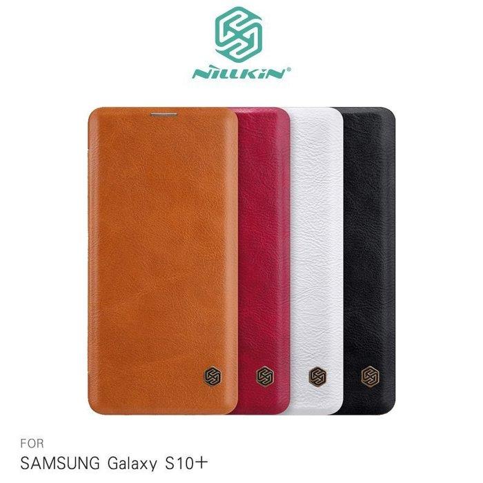NILLKIN SAMSUNG Galaxy S10+ Plus 秦系列皮套 可插卡 側掀皮套【MIKO手機館】