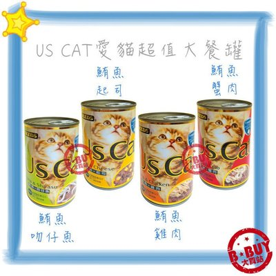 BBUY 惜時 SEEDS 聖萊西 US CAT USCAT 貓罐頭 400G 一箱24罐下標區 經濟罐 紅肉罐頭