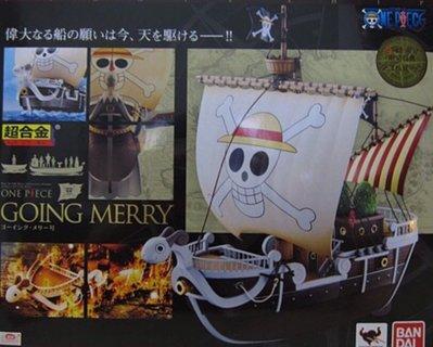 全新未開 行版 初版 特典 超合金 one piece 海賊王 梅利號 merry going 黃金