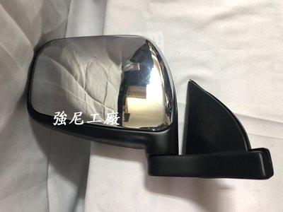 ☆☆☆強尼工廠☆☆☆全新三菱 FREECA 97 98 99 00年 電鍍 電動 手折 後視鏡