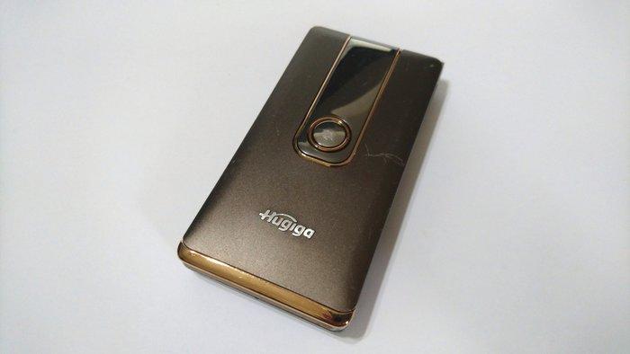 ☆手機寶藏點☆ Higoga HG869 折疊式雙卡手機 《附原廠電池+旅充或萬用充》 超商 貨到付款 讀A 81