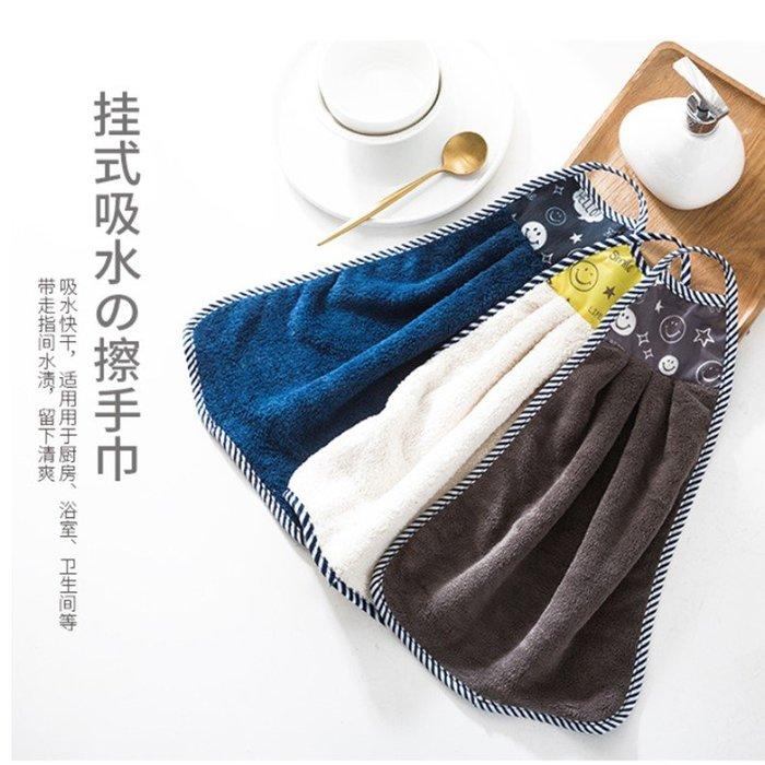 擦手巾加厚掛式擦手布毛巾懸掛式速乾不易掉毛吸水(隨機2入)_☆找好物FINDGOODS☆