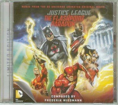 """正義聯盟 閃電俠之逆轉Justice League:Flashpoint Paradox""""-Wiedmann,全新J17"""