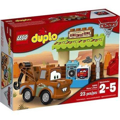 全新未拆正品 現貨 LEGO 樂高 積木 DUPLO 得寶系列 迪士尼系列 10856 大型遊樂場 Mater's Shed