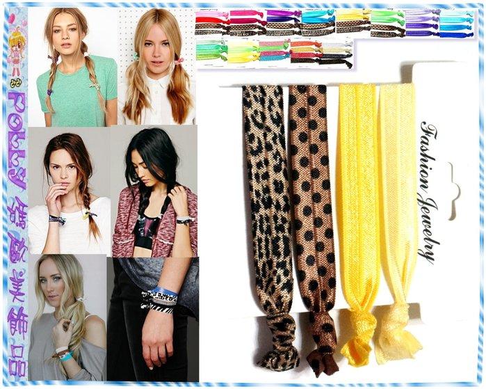 ☆POLLY媽☆↘ 歐美進口豹紋點點金銀蔥紅藍綠紫…緞面針織鬆緊打結髮束4條一組~13種組別
