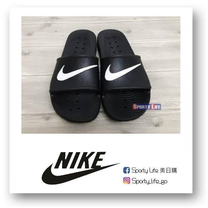 【SL美日購】NIKE KAWA SHOWER SLIDE 防水拖鞋 運動拖鞋 無海棉 NIKE拖鞋 拖鞋 防水 黑色