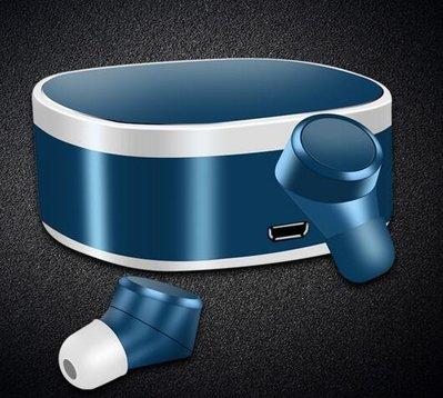 TWS06藍牙耳機 觸摸防水運動無線雙耳 5.0迷你入耳式耳機360度旋轉沖電倉#8668