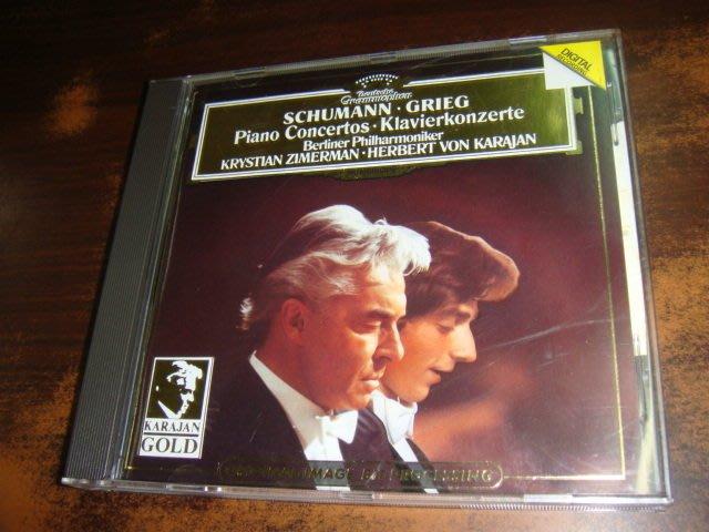 好音悅 半銀圈 Karajan 卡拉揚 Zimerman 齊瑪曼 葛利格 舒曼 鋼琴協奏曲BPO DG 德PMDC01版