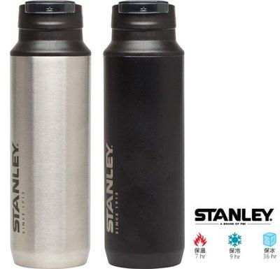 【【蘋果戶外】】STANLEY 10-02285 登山系列 真空保溫水瓶 0.47L 咖啡杯 保溫杯 斷熱杯