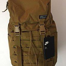 NIKE AF1 土黃色 大容量 運動背包 籃球 後背包 水壺袋 軍裝背包 BA5731-245 請先詢問庫存