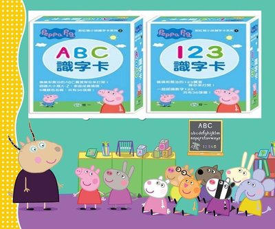 Peppa Pig正版123/ABC/ㄅㄆㄇ識字卡-套組優惠
