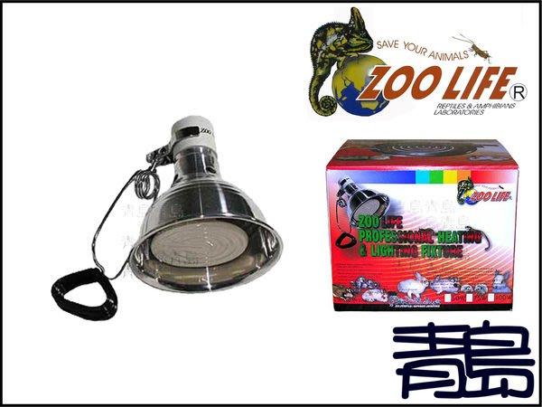 PU。。。青島水族。。。1-01台灣ZOO LIFE---保溫燈罩S+紅外線陶瓷加溫器50W(On/Off)