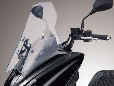 【五金小舖】 魔多堂 歐規風鏡 ABS SMAX擋風鏡 S MAX歐規風鏡 S-MAX擋風鏡 YAMAHA 原廠精品