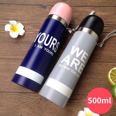 限時回饋-韓國時尚撞色質感保溫瓶大容量 12Hr真空不鏽鋼 保冰杯 對杯 水瓶 環保杯 野餐-收納女王