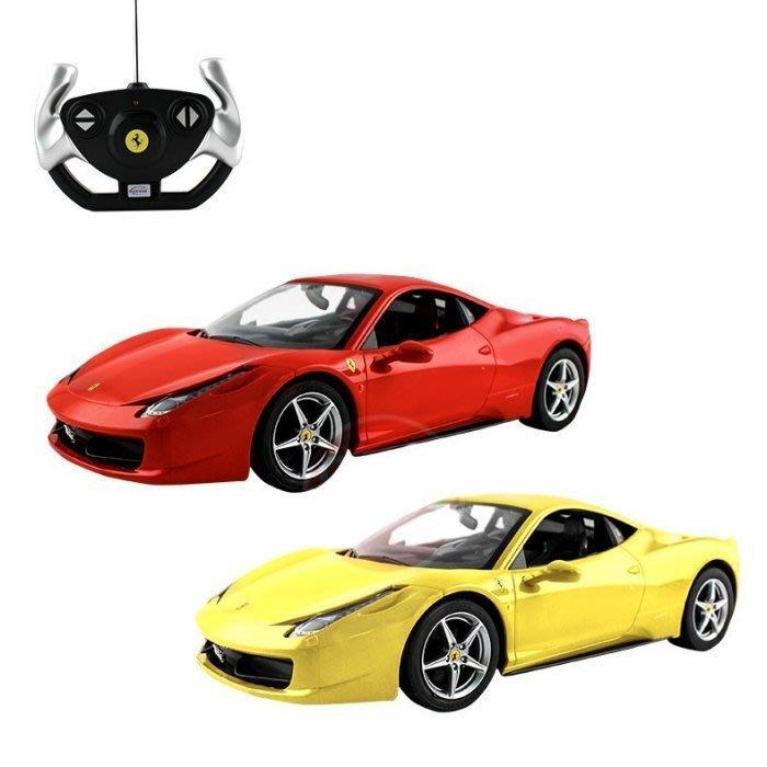 佳佳玩具 ------  星輝 正版授權 1:14 法拉利 ITALIA/6 遙控汽車 遙控車 模型車【0747300】