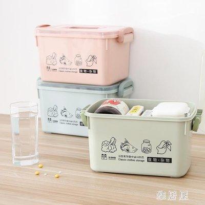 玩具收納箱簡約有蓋塑料收納盒整理箱雜物儲物盒衣物zzy2314TWYJW
