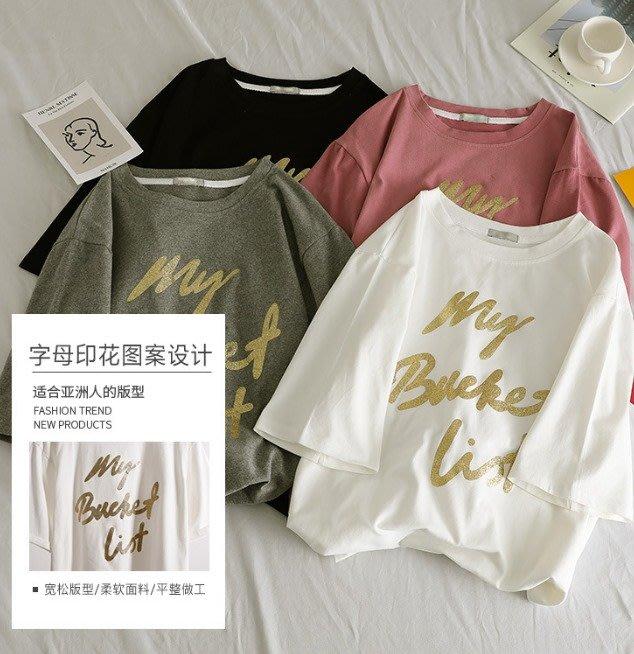 貓姐的團購中心~金色字母印花半袖T~4種顏色~S-XL一件290元~預購款