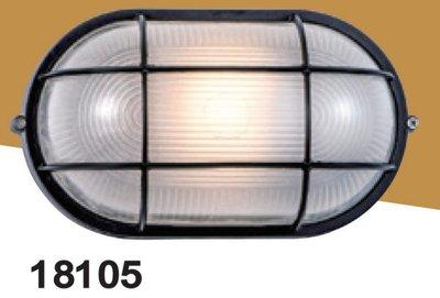 ok25fg OUutdoor Flood Light Series