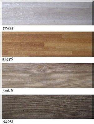 美的磚家~ 枕木紋塑膠地磚塑膠地板~15cmx90cmx2.0m/m質感佳很真實 耐磨 只要500元/.壁紙施工